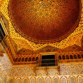 Dome of the Alcazar main hall